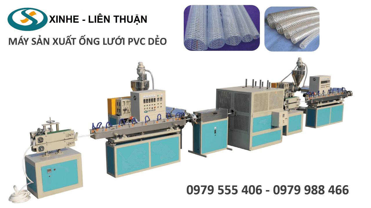 máy sản xuất ống lưới pvc