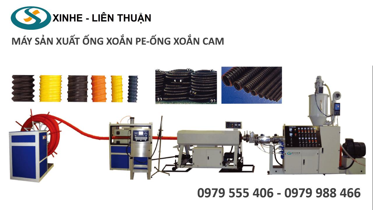 máy sản xuất ống xoắn pe ống xoắn cam