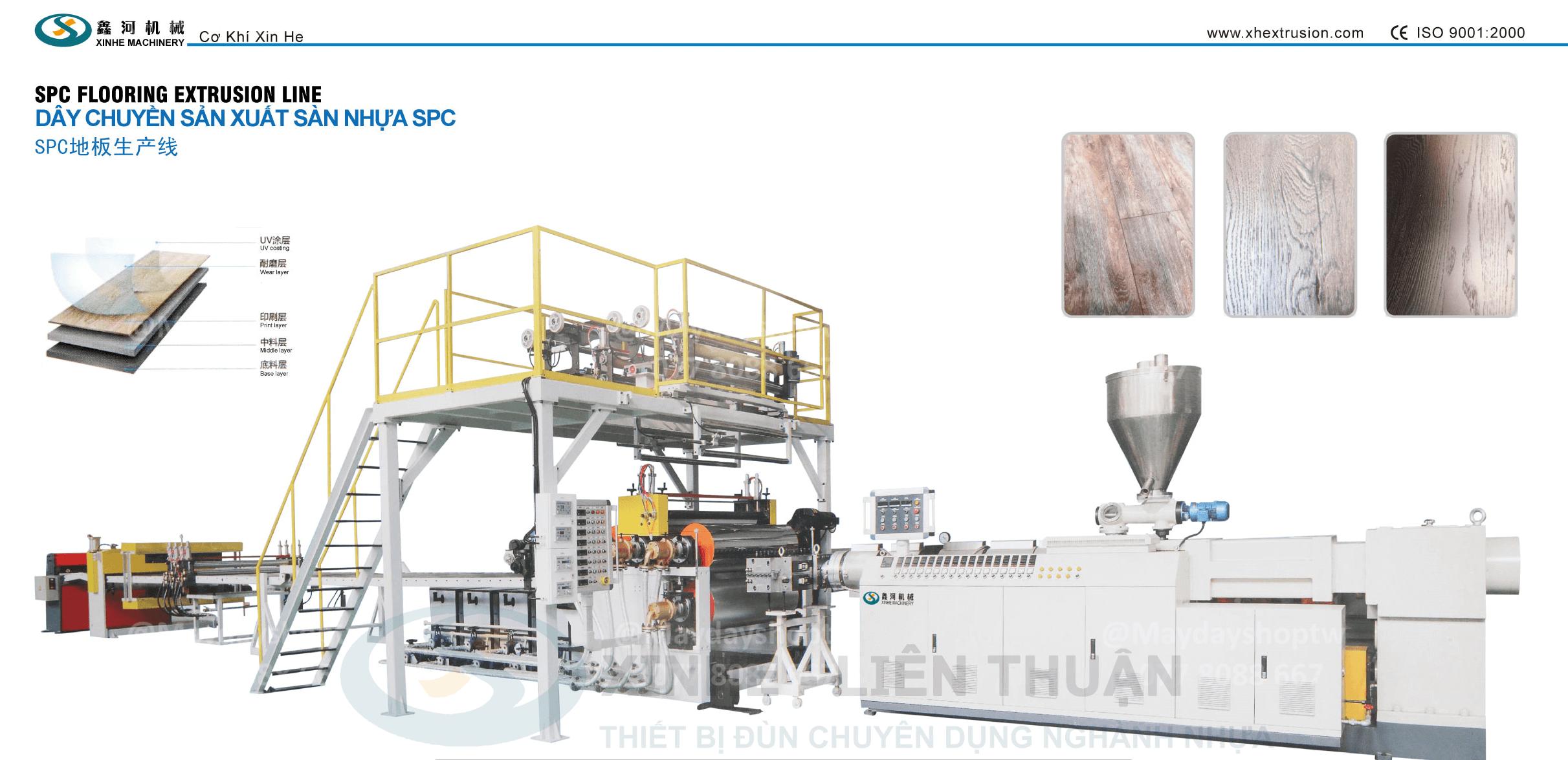 Máy sản xuất sàn nhựa cốt cứng